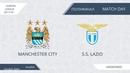 Manchester City 25 Lazio 1/2 финала 1 встреча