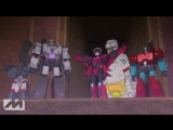 Transformers: Power of the Primes эпизод - 8