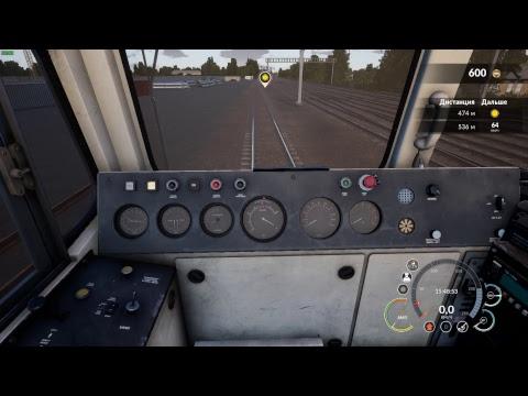 Train Sim World ПРОХОЖДЕНИЕ ОБУЧЕНИЯ