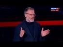 Сергей Михеев: Миротворцы - не самоубийцы. Украина нужна США как территория гибридного конфликта с Россией