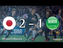 Japan vs Saudi Arabia Asian Qualifiers Road To Russia