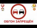 Дорожные знаки для детей. Развивающие карточки для детей