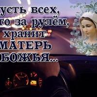 Анкета Сергей Кравченко