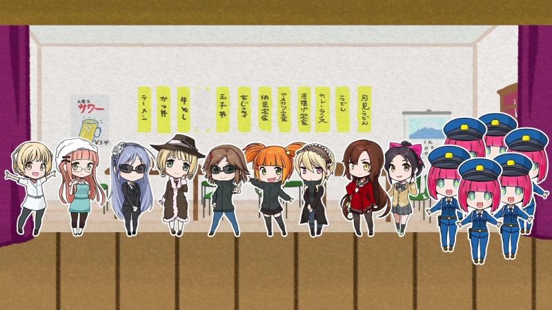 Tesapuru dayo! Schedule no Au Hito dake Shuugou! - 06