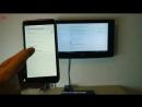 Intel nuc беспроводной дисплей Как проецировать на этот компьютер изображение с телефона