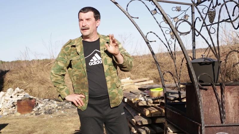 Владимир Виноградов Задушевный разговор . Готовит уху часть 2