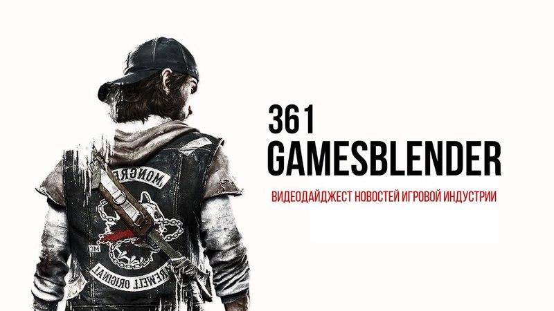 Gamesblender № 361 безумие и сгущенка в Atomic Heart, коварный Switch Online и тайная игра BioWare