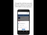 Как расплачиваться в интернете с помощью Google Pay