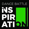 Inspiration battle|14 - 15 апреля|Екатеринбург