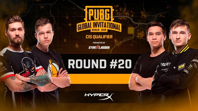 Battle 20, LAN-Finals PUBG Global Invitational CIS Closed Qualifier, Day 4