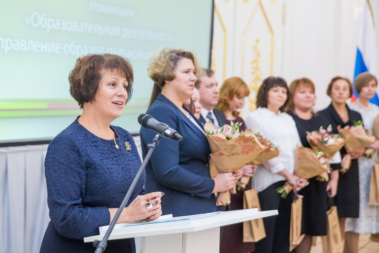 Асланян Ирина Александровна. Награждение победителей конкурса инновационных продуктов 2017