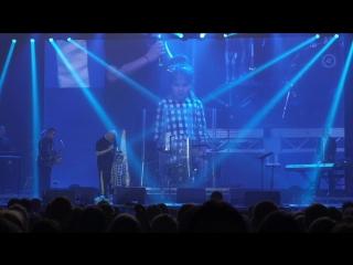 Марсель feat. Krec - Небо так любит нас (Большой сольный концерт, Санкт-Петербург 2017, A2)