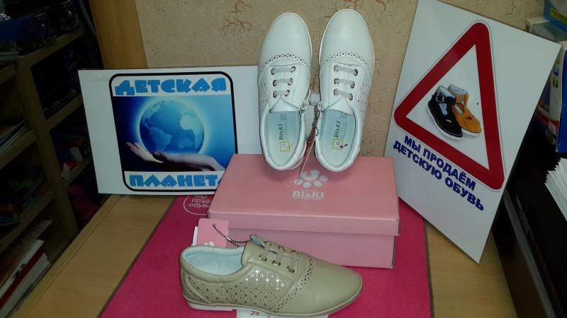 999 руб! Туфли закрытые для девочек ТМ BIKI Размеры в продаже 33,34,35,36,37,38 ©