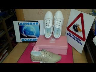 Туфли закрытые для девочек ТМ BI&KI Размеры в продаже: 33,34,35,36,37,38 ©