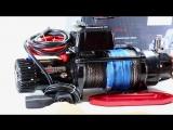 Лебёдка электрическая Runva EWB9500-Q-SRAC