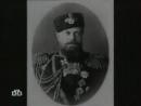 Наказание Русская тюрьма вчера и сегодня - 5 серия Высшая мера.