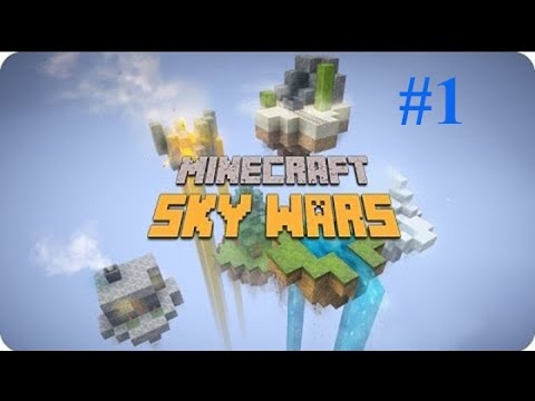 Лёгкая победа (SkyWars-MiniGame)