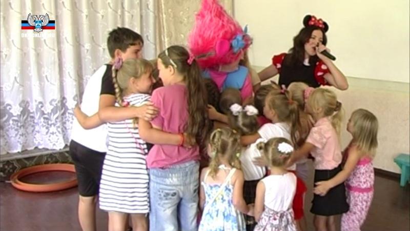 Порядка 50 детей из прифронтовых районов приняли участие в развлекательном мероприятии