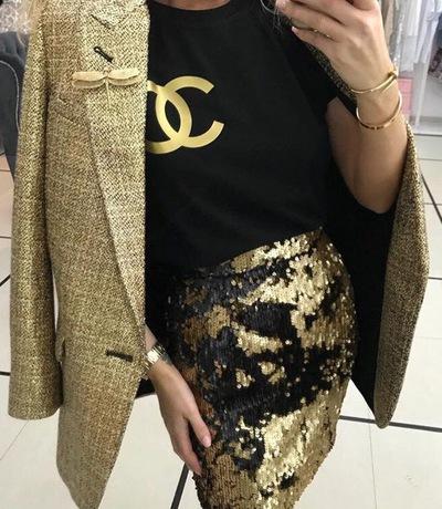 Таня Модная