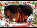 Лёвушка Кристиночка и Никиточка поздравляем ВАС и ВАШИХ всех родных с Новым годом