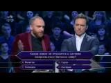 Пермяк Гавриил Гордеев почти выиграл 3 000 000 рублей в