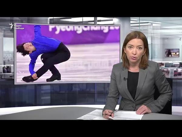 В Казахстане убит известный фигурист – Денис Тен