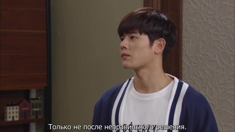 (104) Великолепная Ын Су The Shining Eun Soo
