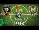 4 тур CК Дніпро 1 ФК Металіст 1925 LIVE
