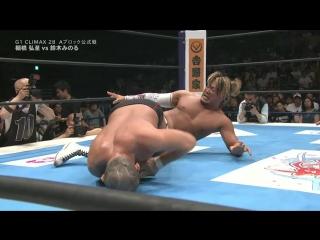 Hiroshi Tanahashi vs. Minoru Suzuki - NJPW G1 Climax 2018 - Tag 1