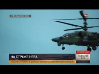 « #Аллигатор » и « #Терминатор » уничтожили «противника» в ходе учений в Краснодарском крае #Краснодар