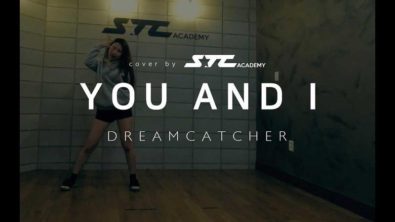 드림캐쳐(Dreamcatcher)-YOU AND I 댄스커버 레전드 커버댄스팀 아이돌 안무