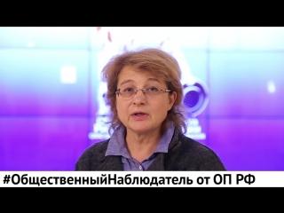 Элина Жгутова о проекте