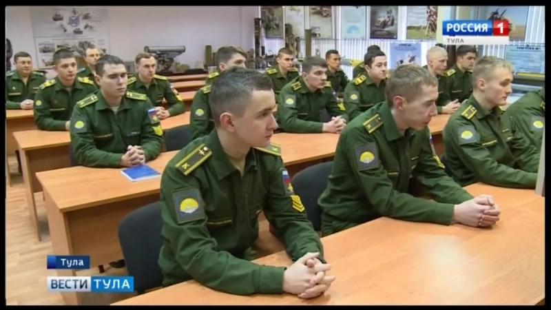 Ярославские курсанты впервые прошли обучение в Тульском КБП