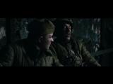 321-я Сибирская (фрагмент из фильма)