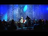 Государственный эстрадный оркестр - Скажи мне нежно о любви