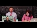 Фильм про лжеца Навального- Проект Навальный LIE здесь говорят правду