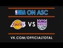 NBA   Lakers VS Kings
