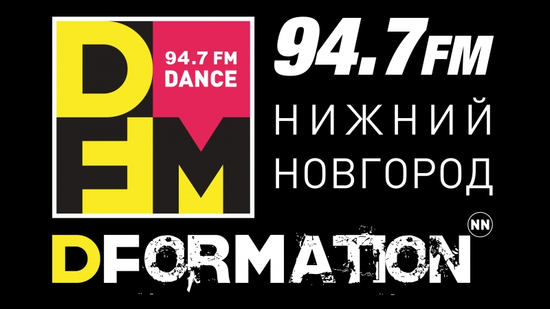 DFORMATION 013 - WHEY DFM НН 94.7 FM 12.04.18