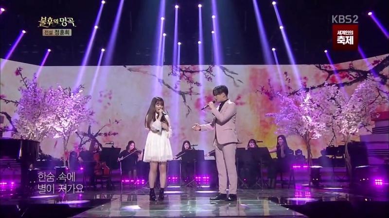 · Show Cut · 180609 · OH MY GIRL Seunghee · KBS2 Immortal Song 2 ·