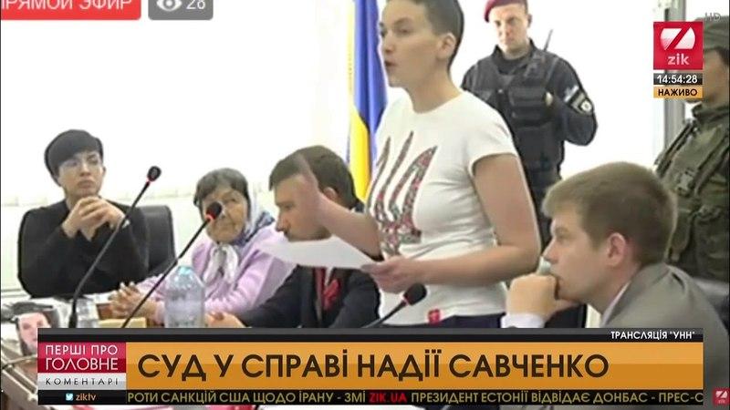 Надія Савченко запитала про візити міністра Насалика до бойовиків ОРДЛО