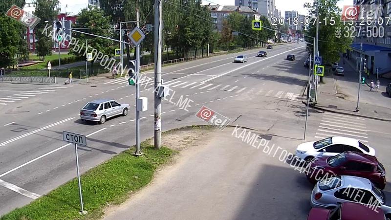 ДТП перекресток Герцена Кольцова 15 июля 2018