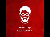 Аватар аккаунта в Инстаграм