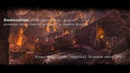 Battlegrounds TESO Domination Nb