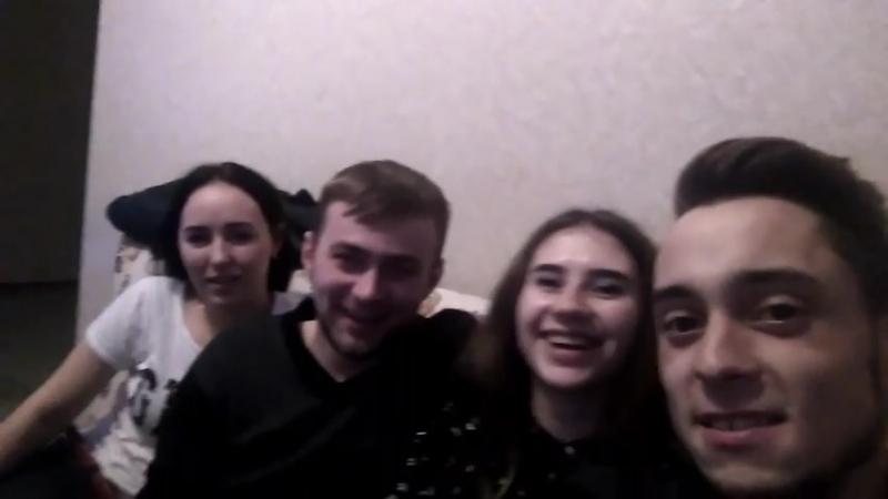 Супер молодожены Андрей и Настя