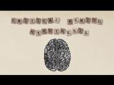 Польза знания второго языка для вашего мозга [TED ED]