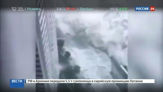 Новости на Россия 24 Тайфун Чаба крушит прибрежные города Южной Кореи