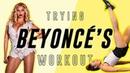 Cassey Ho - How to Get Beyoncé's Body | Силовая тренировка для всех проблемных зон с гантелями