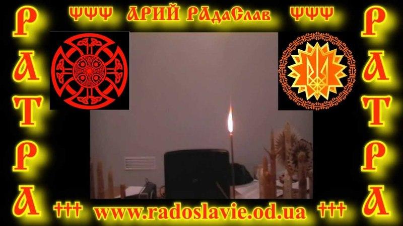 СьВято ЯРЫлы 10_25_03_2012