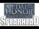 Прохождение игры Medal of Honor Allied Assault Spearhead 1