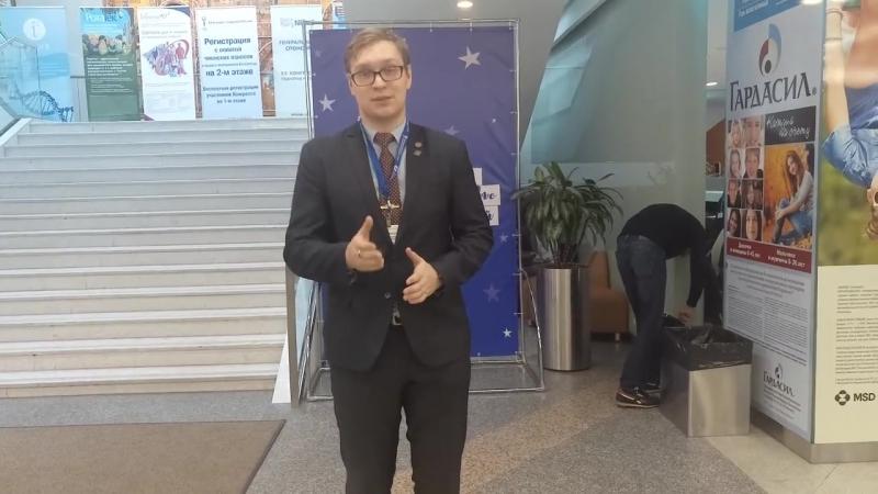 Студент VI курса Донецкого национального медицинского университета им М. Горького Александр Рыбалко поделился впечатлениями от п